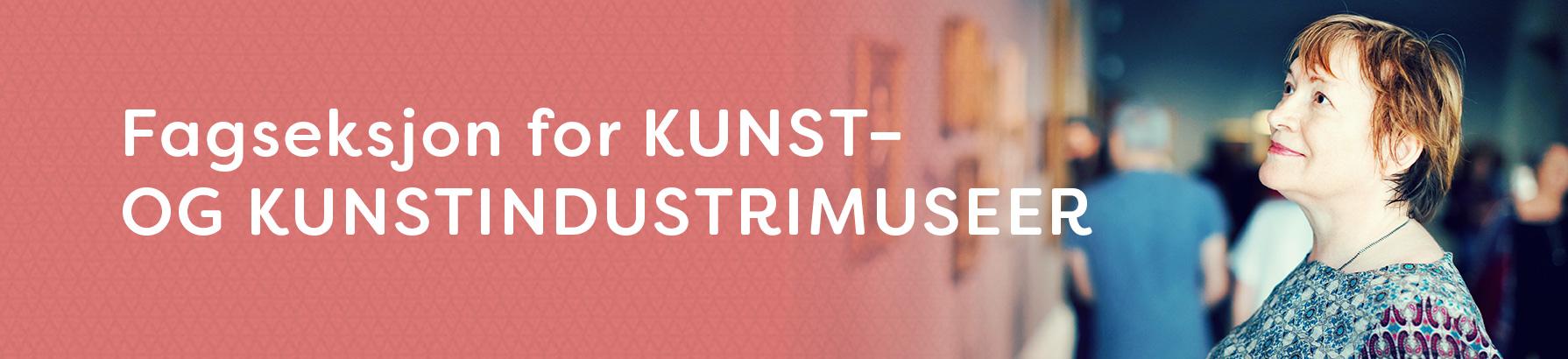 Fag_KUNST_INDUSTRI2